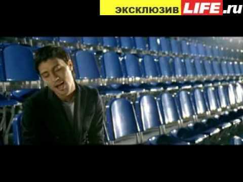 Дима Билан - Believe Me