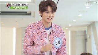 [HOT] Boy In Luv Dance ,섹션 TV 20190311