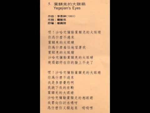 李泰祥 - 美麗的哀愁  (李泰祥創作歌曲演奏專輯)