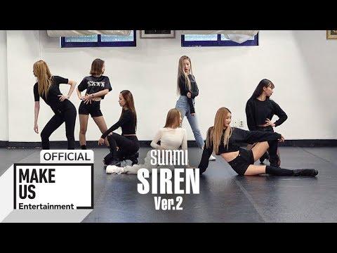 [Choreography Practice] 선미 (SUNMI) '사이렌 (Siren)' 안무 영상 Ver.2