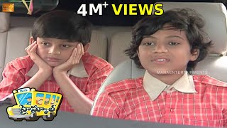 High School (హై స్కూల్ ) Telugu Serial - Episode 7