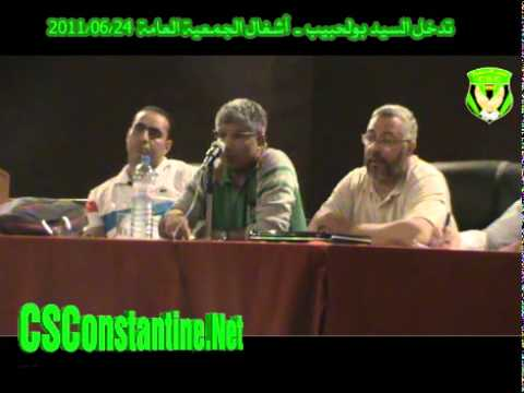 AG du CSC : Intervention de Boulahbib