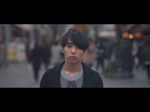 彼の名前を誰も知らない - ナトナキュラ(Official Music Video)