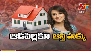 Woman can claim equal right in family property: Supreme Co..