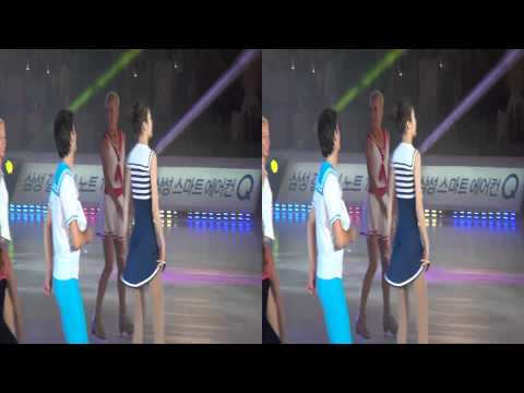 [3D]120825 All That Skate Summer - opening