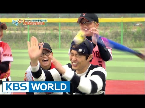 Kim Jong-min hits the producer? [2 Days & 1 Night - Season 3 / 2017.05.28]