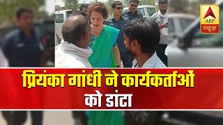 Priyanka scolds Cong workers for passing time instead of c..
