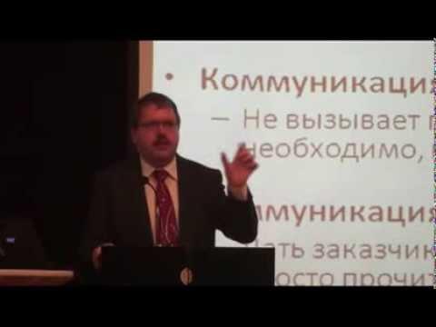 """Александр Николенко, III Европейская TOCICO Конференция """"Х-файлы"""" (Киев, 2011)"""