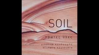 Michalis Kouloumis - Diplochordo Ciftetelli (debut album SOIL)
