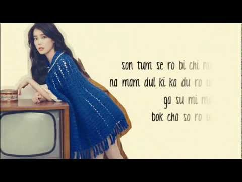 IU You and I easy romanization Sing-along {SINGKPEZLY}