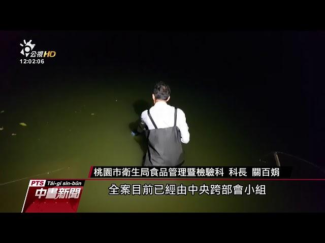 桃園大閘蟹出口香港 遭驗出戴奧辛超標