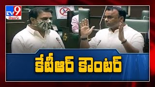 TS Assembly: KTR strong counter to Komatireddy Rajagopal R..