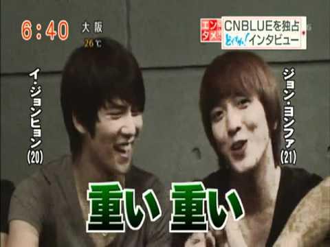 CNBLUE~Interviews in Nagoya