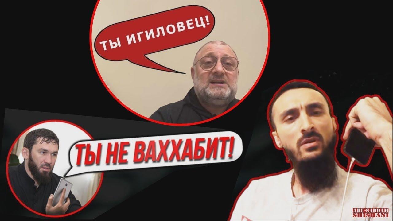 Кадыровцы vs Тумсо: главные выводы из диспута