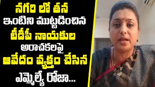 Roja deplores Left stir in front of her house, says attemp..