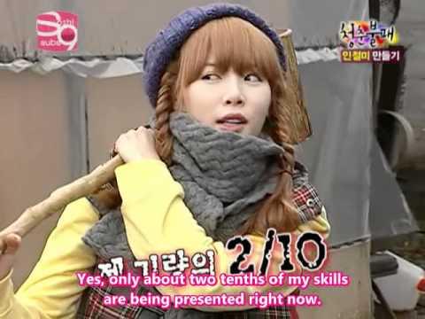 [IY] Hyuna's (4MINUTE) Amazing Skills