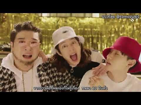 [ซับไทย] #CharmOfLife _ Eunhyuk Heechul Shindong (ft. MAMAMOO Solar)