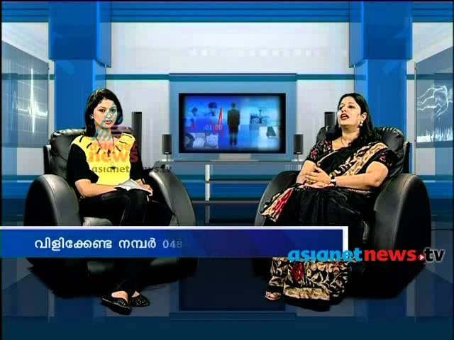 Uterine Diseases Doctor Live 20th May 2014 Part 2 ഡോക്ടര്‍ ലൈവ്‌