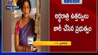 AP government appoints Vani Mohan as Secretary of State El..