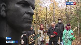 На Старо-Восточном кладбище Омска сегодня открыли обновленный памятник Тимофею Белозерову