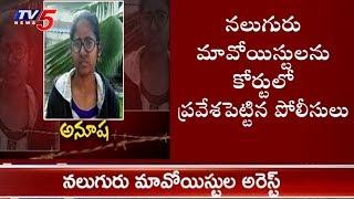 3 women maoists held in Hyd...