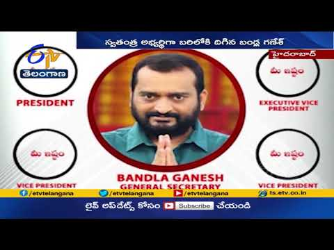 Bandla Ganesh launches innovative campaign for MAA elections