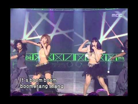 CSJH - Boomerang, 천상지희 - 부메랑, Music Camp 20050723