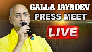 Galla Jayadev Press Meet LIVE- Amaravathi..