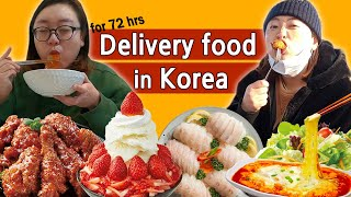 I ate ONLY DELIVERY FOOD for 72 hrs in Korea