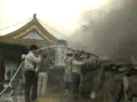 1989.12.18 高雄地下街大火