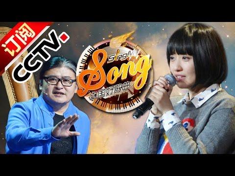 20140117 《中国好歌曲》第三期  大咖学员引刘欢杨坤争抢(75分钟超清完整版)