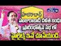 The Highlights of Dalit Bandhu Inauguration Meeting In Huzurabad | CM KCR | Top Telugu TV