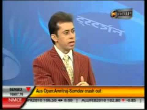 Amal Purandare   DD Business News - 22 Jan  10 05 04 10