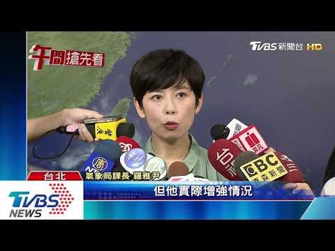 """颱風""""白鹿""""恐今生成! 週六最近 恐威脅台"""
