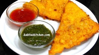 Bread Pakora Recipe-Quick Bread Fritters-Easy and Quick Indian Snacks Recipe