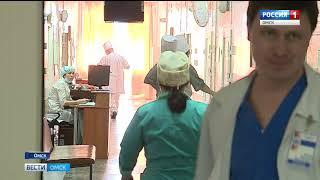 Одно из крупнейших мед учреждений Омска — Клинический медико-хирургический центр — отмечает 40-летний юбилей