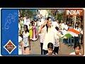 Choti Sarrdaarnis Meher celebrates Republic day with special children