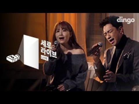 비(RAIN) - 오늘 헤어져 (feat. 조현아 of 어반자카파) [세로라이브]