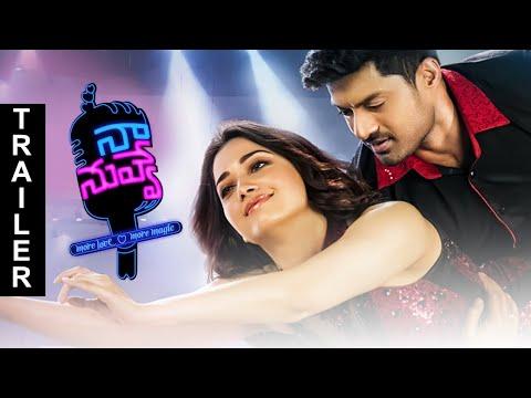 Naa-Nuvve---Telugu-Trailer