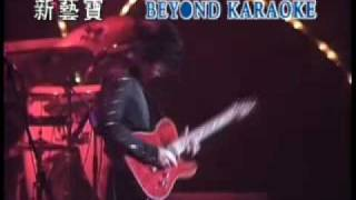 Beyond演唱會1991 - 灰色軌跡 - YouTube YouTube 影片