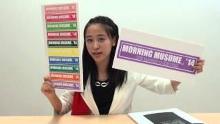小田さくら英語メッセージ