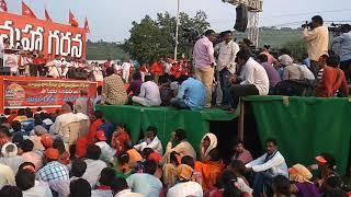 15-9-2018 cpm cpi advaryamulo vijayawada lo jarigina mahagarjana video(4)
