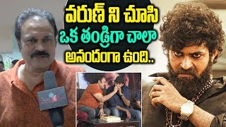 Nagababu Reaction after watching Valmiki Movie- Varun Tej..