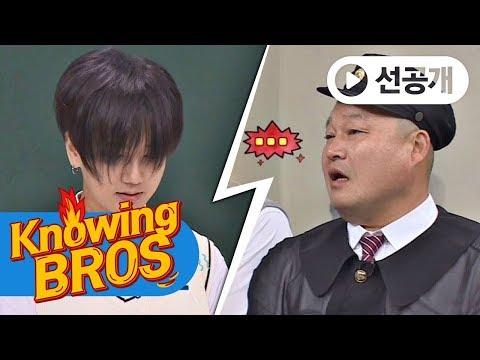 [선공개] 호동(Ho Dong)이 피해자(?) 예성(Yesung), 호동(Ho Dong)이 앞에서 덜덜⊙_⊙;;