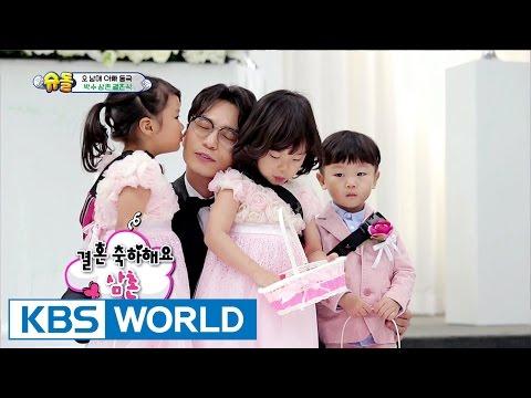 Soo-ah's breakup with uncle Parksoo [The Return of Superman / 2017.03.26]