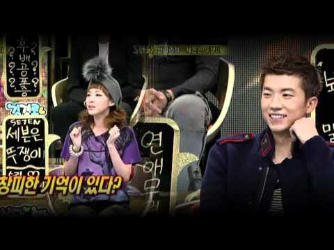 All About Dara (part 5)