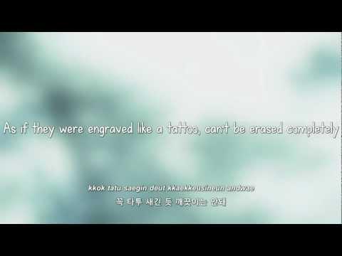 2AM- 내꺼였는데 (You Were Mine) lyrics [Eng. | Rom. | Han.]
