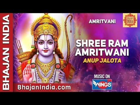 Shri Ram Amritvani by Anup Jalota | Jai Siya Ram