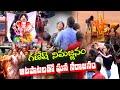 అంబరాన్నింటిన హైదరాబాద్ గణేష్ నిమజ్జన మహోత్సవం | Ganesh Nimajjanam 2021 @ Hyderabad | Bhakthi TV
