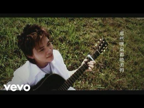 Daniel Lee - Xing Yun Er